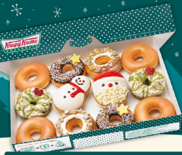 12 Days Of Donuts By Krispy Kreme