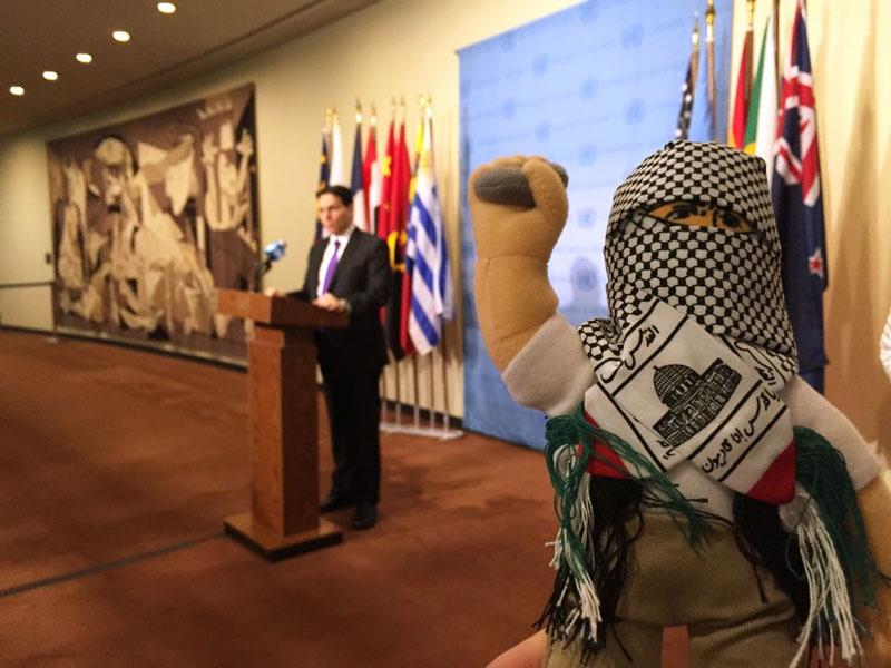 against Israel